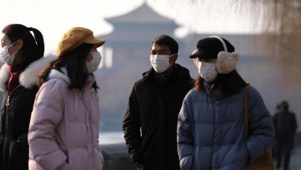 Coronavirus China Cdc 5e338229c1ebd