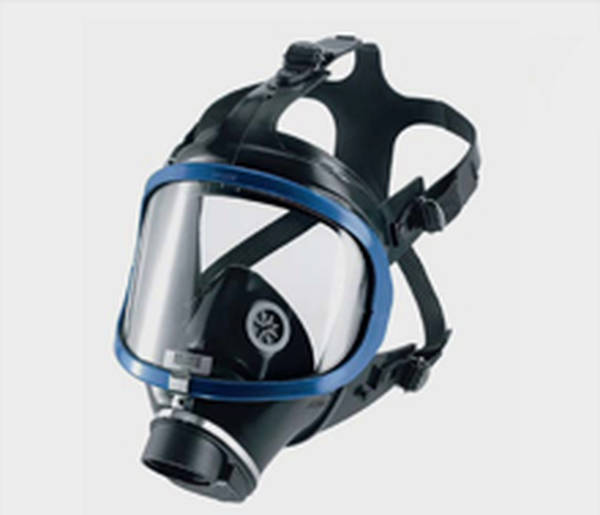 Atemschutzmaske 3m 5e577070b5ac4
