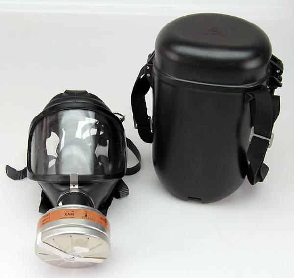 Atemschutzmaske Für Brillenträger 5e576ff9822d0